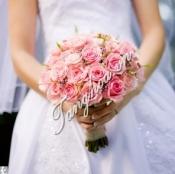 Tình yêu màu hồng